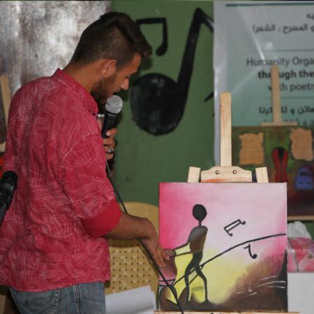Youth Iraq - work of art