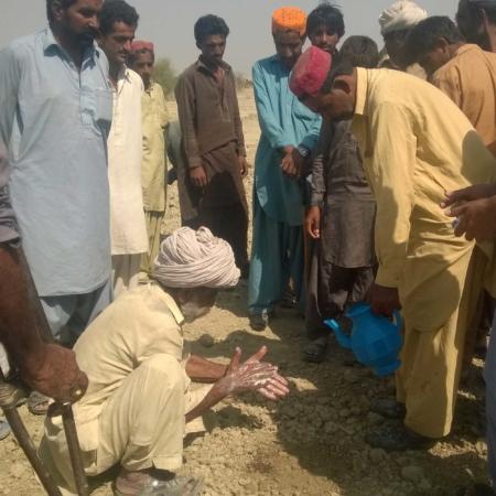 harmony wash in Pakistan