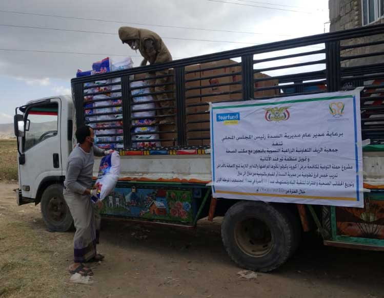 Help for Yemen - support with food