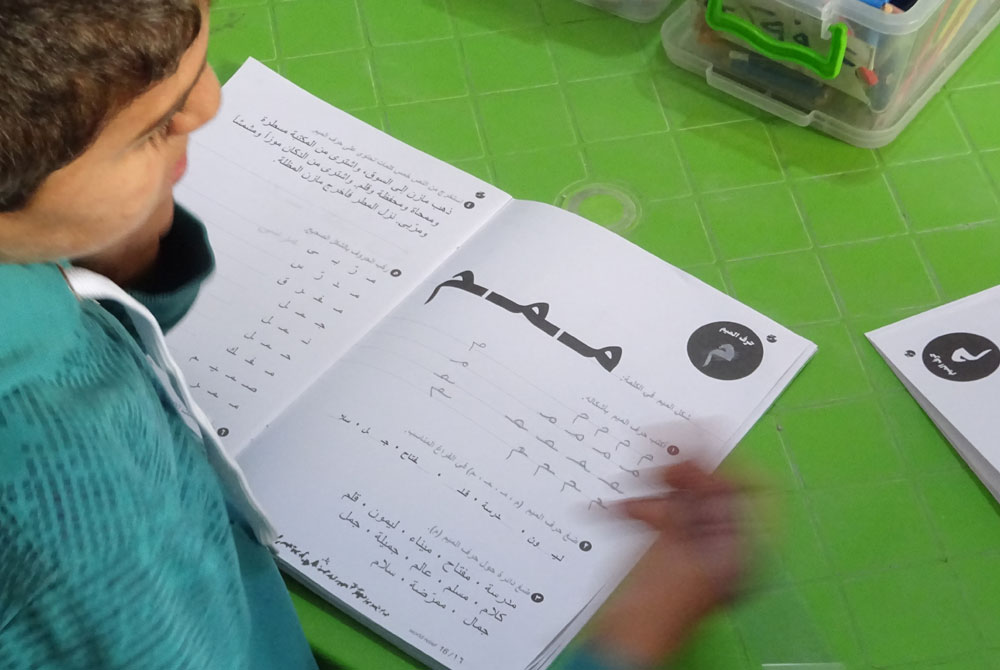 Refugees in Jordan - Literacy write and read
